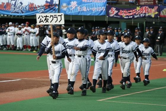 東京ヤクルトスワローズカップ争奪 第31回東京23区少年軟式野球大会 ...